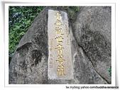雲遊廈門:南無觀世音菩薩