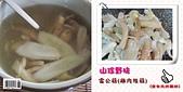 天廚妙供:~素食天然最好~