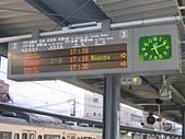 :留住時間~奈良車站