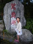 20140720-梨山、福壽山、八卦山之旅:IMGP0388-福壽山農場.JPG