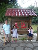 20140720-梨山、福壽山、八卦山之旅:IMGP0373-福壽山農場天池.JPG