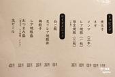 麵屋優光:IMG_2556.JPG