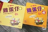 香港伴手:IMG_8185.JPG