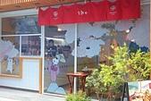 金雞母麗水店:IMG_1282.JPG