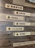 yoshi:P_20200302_134553.jpg