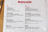 buttermilk:IMG_1397.JPG