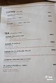 開化堂咖啡:IMG_2533.JPG