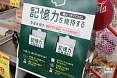 日本零食:IMG_2484.JPG