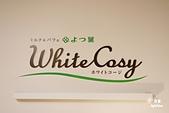 white cozy:IMG_6485.JPG