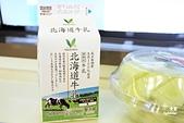 日本零食:IMG_2399.JPG