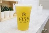 良菓茶舖:IMG_7521.JPG