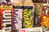 日本零食:IMG_2436.JPG