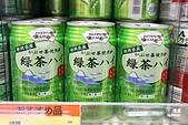 日本零食:IMG_2486.JPG