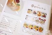 幸福鬆餅:IMG_5015.JPG