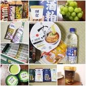日本零食:page.jpg