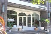 home bakery:IMG_1147.JPG