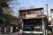 金澤屋咖啡:IMG_3470.JPG