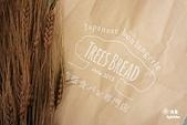 tree's bread:IMG_0090.JPG