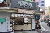 阿草的店:IMG_7651.JPG