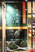 京都北山:IMG_7202.JPG
