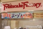 fruitcake:IMG_6509.JPG