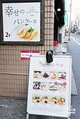 幸福鬆餅:IMG_5010.JPG