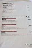開化堂咖啡:IMG_2532.JPG