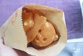 雞蛋糕:IMG_1045.JPG