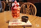 Fukunaga:IMG_6789.JPG