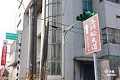 大溪落羽松:IMG_0817.JPG