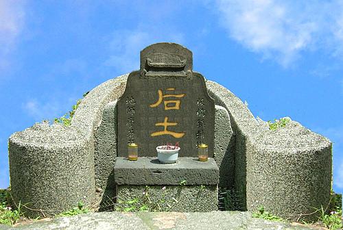 后土 - Houtu - JapaneseClass.j...