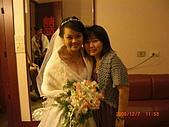 奇心同瑮~共結連理:我和漂亮的新娘子