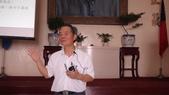 101年6月17日第2次天人炁功指導院講習會:DSC00058.JPG
