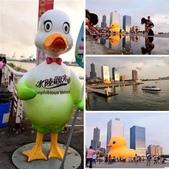 2013.0924舒活漫游高雄港;;黄色小鴨:相簿封面