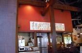 2014.0103冬遊東京記趣:DSCN0074.JPG
