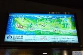 2012.12;;重訪北陸合掌村.立山黑部:264.jpg
