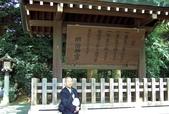 2014.0103冬遊東京記趣:PICT0561.JPG