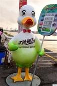 2013.0924舒活漫游高雄港;;黄色小鴨:DSC_0609.jpg