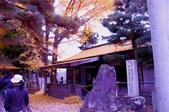 2012.12;日本國江戶城旅拍:353.JPG