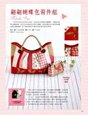 LuLu Quilt Bag:20110311