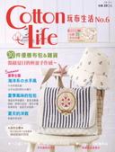 LuLu Quilt Bag:20110527