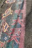 2010-06-07 再訪彩繪街外拍:台中-彩繪之旅外拍006.JPG