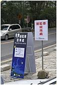 2010-10-09 日月潭花火音樂節:2010 日月潭花火音樂節005.jpg
