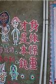 2010-06-07 再訪彩繪街外拍:台中-彩繪之旅外拍028.JPG