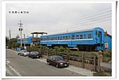 2010-10-30 石蓮園火車民宿:石蓮園火車民宿17.jpg