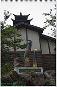 2010-04-11 杉林溪賞牡丹:內湖國小_5499.jpg