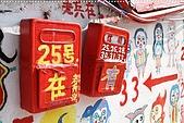 2010-06-07 再訪彩繪街外拍:台中-彩繪之旅外拍015.JPG
