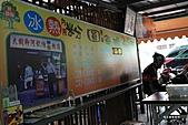 2011-04-03 板頭社區-頂菜園鄉土館懷舊之旅:板頭鹿港懷舊行003.jpg