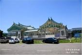 2011-07-24 台灣玻璃博物館:台灣玻璃博物館001.jpg