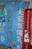 2010-06-07 再訪彩繪街外拍:台中-彩繪之旅外拍072.JPG
